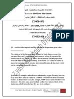 جديد ومحدث امتحان نهائي وشامل اسئلة واجوبة انجليزي م3- 2013 للاستاذ زياد ياسين ابوغوش 2013 (3).doc