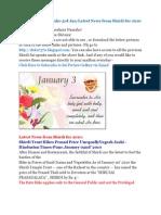 Shri Shirdi Sai Speaks for 3rd Jan
