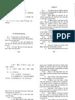 Diálogos - Livro 09