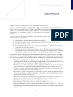 Comp Essenc Linguaportuguesa