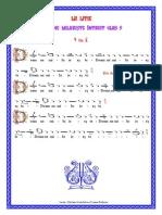 Doamne-miluieşte-întreit-la-litie.pdf