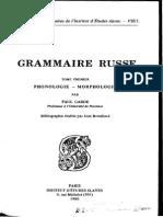 Paul Garde, Grammaire russe. Tome premier, Phonologie — Morphologie.