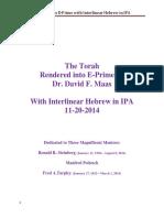 The Torah in E-Prime With Interlinear Hebrew in IPA
