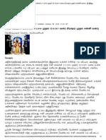 சனிப் பெயர்ச்சி பலன்கள் 2.11.2014 முதல் 25.10.15 1.pdf