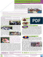 Samvaad 8th Bulletin_ October 2014