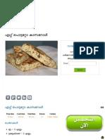 Pachakam Online
