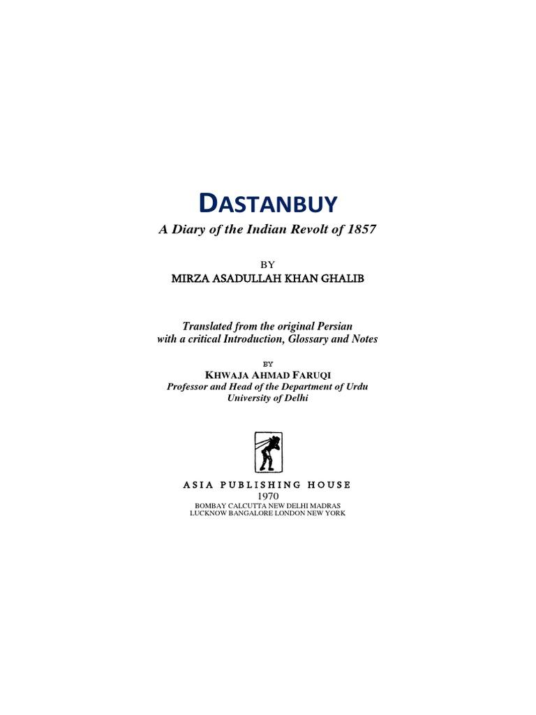 Dastambu of Mirza Ghalib English Translation | British Raj