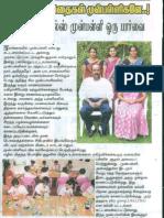 Sooriyakandi 20-11-2014 News about Little Angels Kindergarten - Bogawantalawa