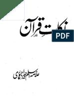 48508686-Nikat-Al-Quran-Muhammad-Aslam-Jayrajpuri-Jairajpuri-1881-1955.pdf
