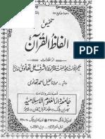 59327114-Alfaz-Ul-Quran-By-Molana-Ashraf-Ali-Thanvi-RA.pdf