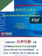 Bosch ECU System for Diesel Engine