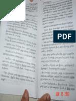 Malarntha nesa poove part 2-2.pdf