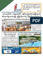 21.Nov_.KM_14.pdf