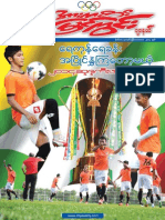Sport View Journal Vol 3 No 46.pdf