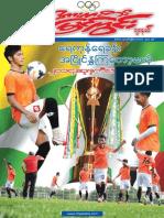 Sport View Journal Vol 3 No 46.pdf