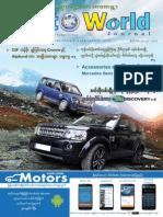 Auto World Journal  Volume -3 - issue - 45.pdf