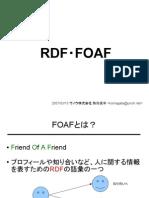 RDF FOAF