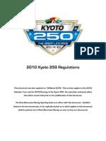 2010 Kyoto 250 Rulebook Version 1.0