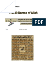 the 99 names of allah, presented by dr