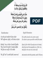 Poem Arabic 445