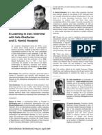 مقابلة مع الدكتور بدرالخان والتعليم الالكتروني في ايران