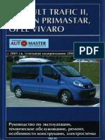vnx.su_renault_trafic_ii_nissan_primaster_opel_vivaro_01.pdf
