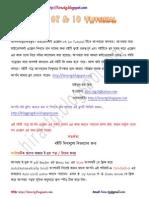 Ict Book For Hsc Pdf