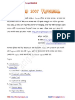MS Word-07 Bangla Tutorial