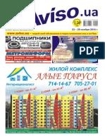 AvisoKharkov45(442) Blue Part