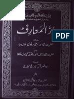 Dur-ul-Maraf.pdf