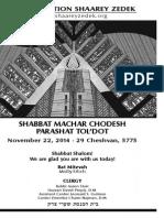 November 22, 2014 Shabbat Card