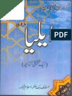 Book Pref Ali AS
