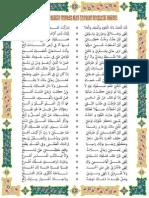 مناجاة سيدنا علي.pdf