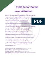 BAYDA Institute for Burma Democratization