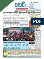 23.Nov_.14_mal.pdf