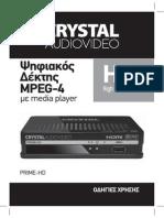 Prime HD Manual GR