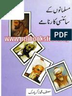 Musalmano k Sciency.