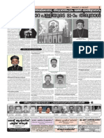 Kanjirampara Parish Feast Deepika Daily Suppliment
