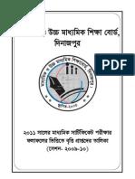 SSC-BRITI-2011.pdf