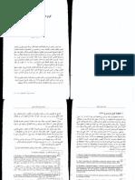 Patrimoine 11 (2006) arab 225-312.pdf