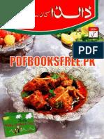 Book in cook pdf dalda urdu