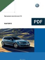 vnx.su_Golf VII Программы самообучения.pdf