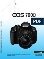 EOS 700D Instruction Manual RU