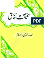 Haqeeqat e Nafaaq by Sadar Ud Din Islahi
