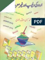 Urdu Ki Dil Chasp Awr Gaer Maaroof Sanaten