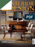 ID Interior Design №3 (37) март 2012.pdf