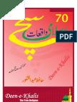 70 sachay islami waqiat