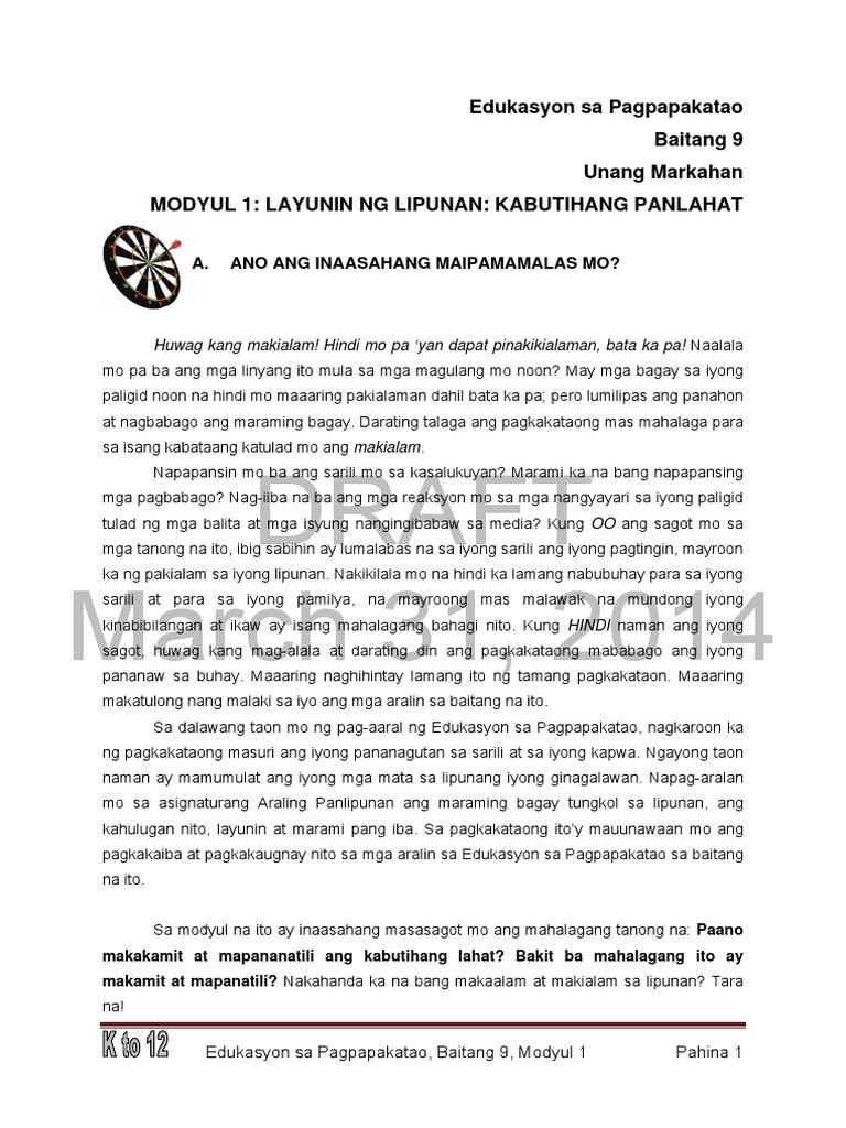 epekto ng pagtatrabaho sa ibang bansa essays Free essays on epekto ng teknolohiya sa kabataan for students use our papers to help you with yours 1 - 30.