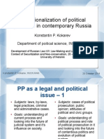 Kokarev Konstantin P. Institutionalization of political prisoners in contemporary Russia