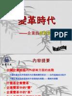 2010127115312975 Haier China made